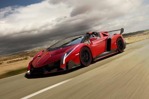 Lamborghini Veneno Roadster Front